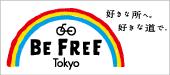 Be Free Tokyo
